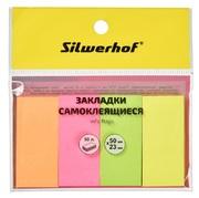 Бумажные закладки с липким краем (200л. 4цв.)
