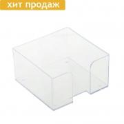 Бокс для бумажного блока 9х9х5см (пластик)