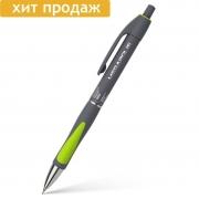 """Механический карандаш 0.5мм """"Megapolis Concept"""""""
