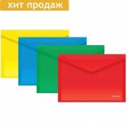 Папка-конверт с кнопкой