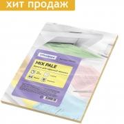 Бумага цветная Mix Pale (5х20л; 100л)