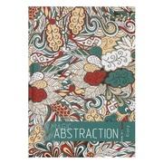 """Ежедневник А5 недатированный """"Abstraction. Цветение"""""""