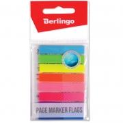 Пластиковые закладки с липким краем (160л 8цв)