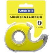 """Диспенсер со скотчем """"OfficeSpace"""""""