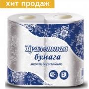 Бумага туалетная двухслойная (4 рулона) Veiro