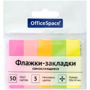 Бумажные закладки с липким краем NEON (250л. 5цв.)