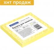 Бумага с липким краем желтая (75х75; 100л)