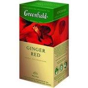 Чай Гринфилд Ginger Red (красный)