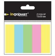 Бумажные закладки с липким краем (200л. 5цв.)