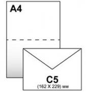 Конверт С5 самоклеющийся 162х229мм