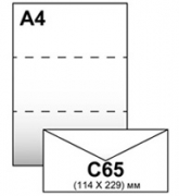 Конверт С65 самоклеющийся 112х223мм