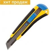 Нож канцелярский 18мм с прорезиненным корпусом
