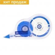 Корректирующий роллер 8м с регулировкой ленты