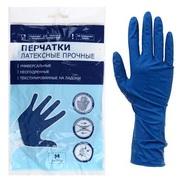 """Перчатки латексные """"Flexy Gloves"""""""