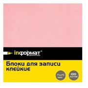 Бумага с липким краем розовая (76х75; 100л)