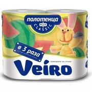 Полотенца рулонные двухслойные Veiro Classic Plus (2 рулона)
