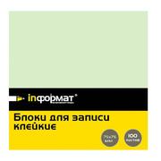 Бумага с липким краем зеленая (76х75; 100л)